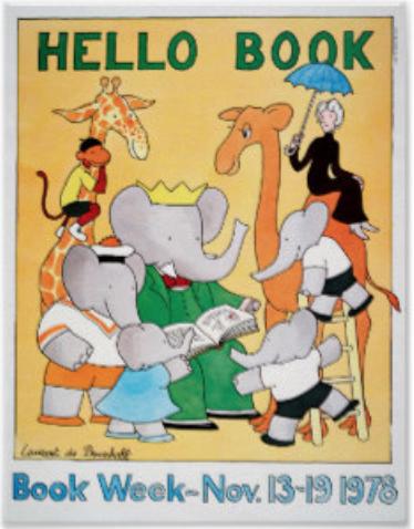 CBW 1978 poster