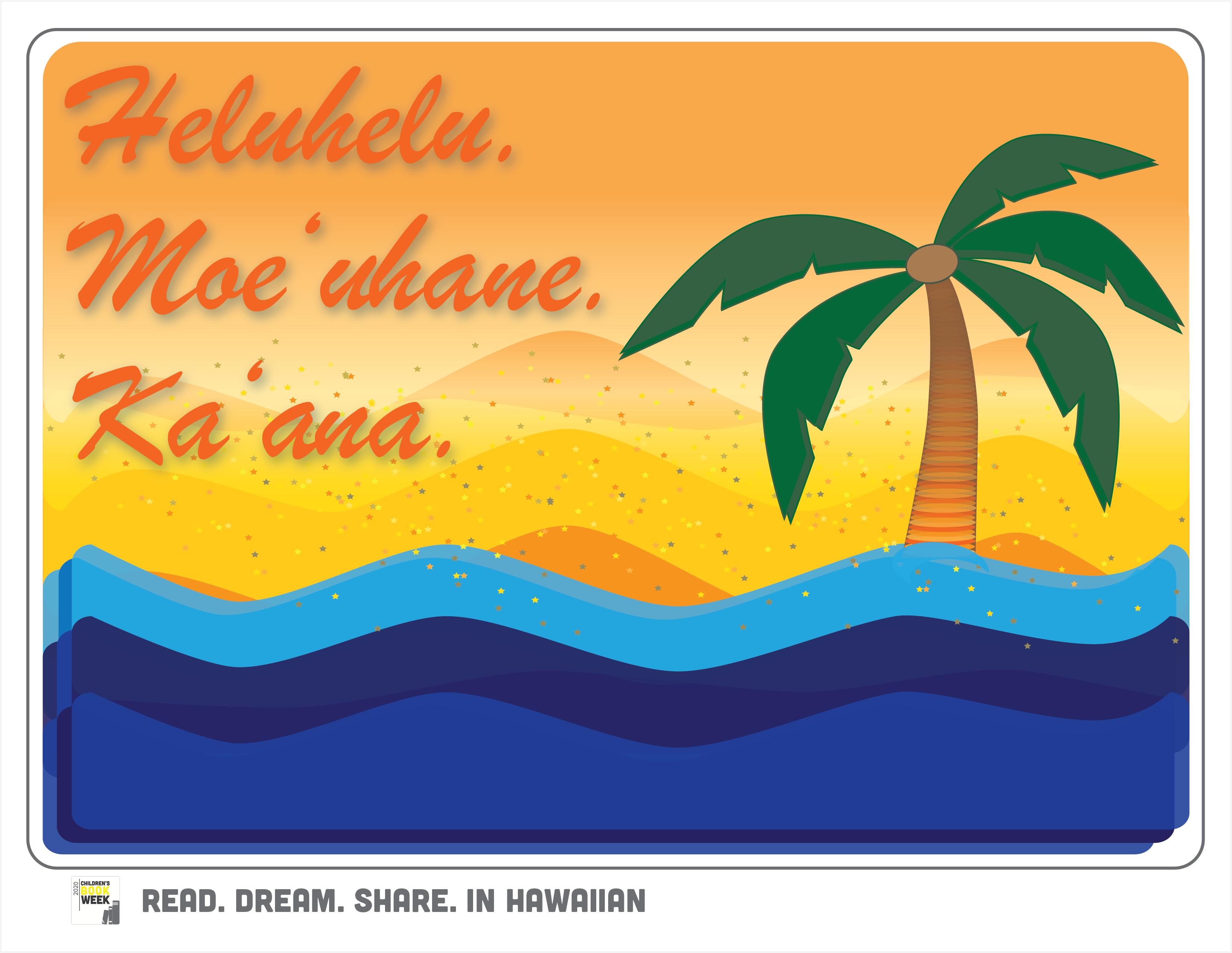 Hawaiian Page