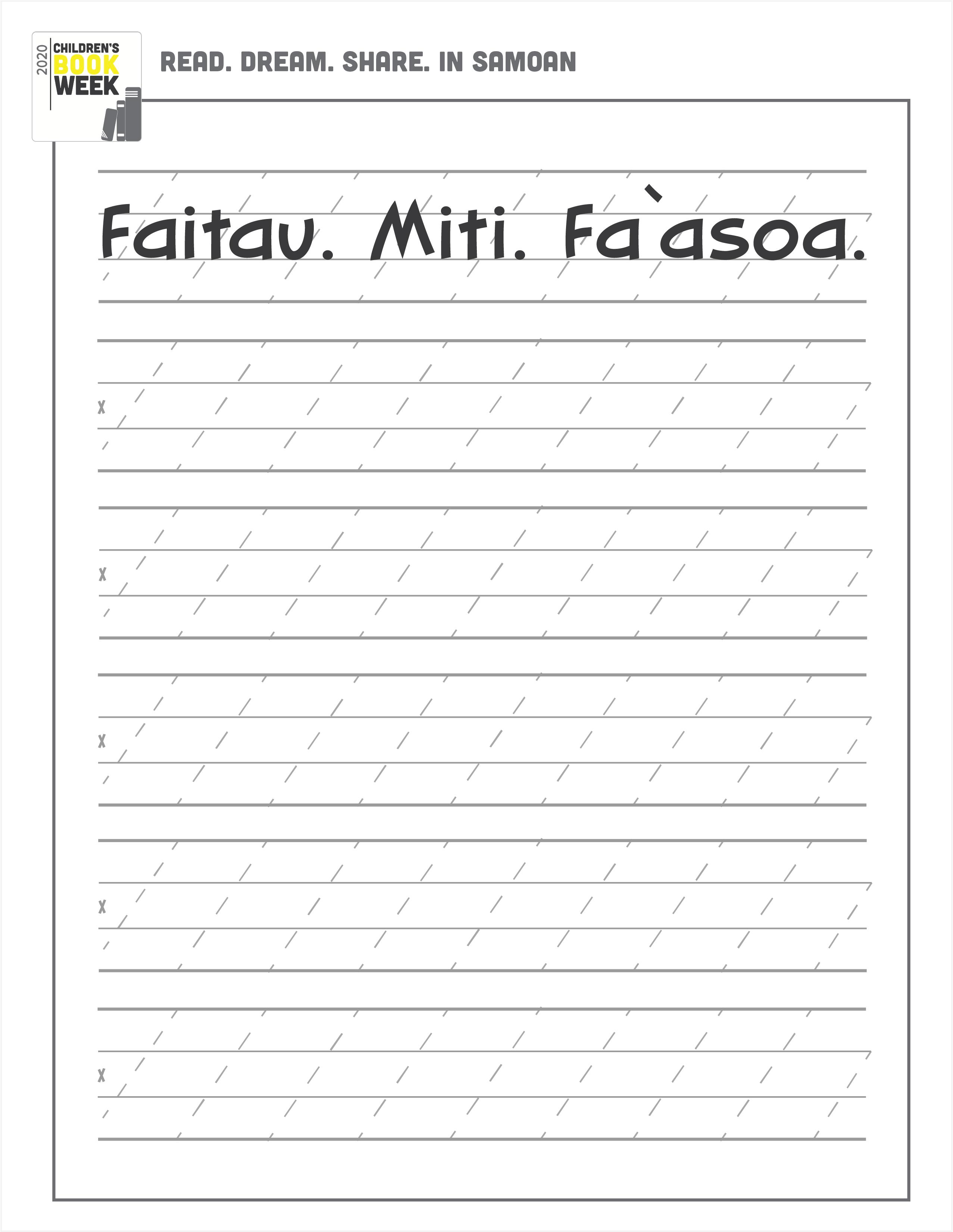 Samoan Page
